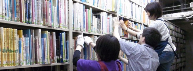 図書館活動