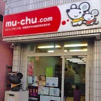 mu-chu.com