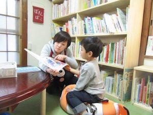 【日本郵便 年賀寄附金事業】ぐーぐー子ども文庫